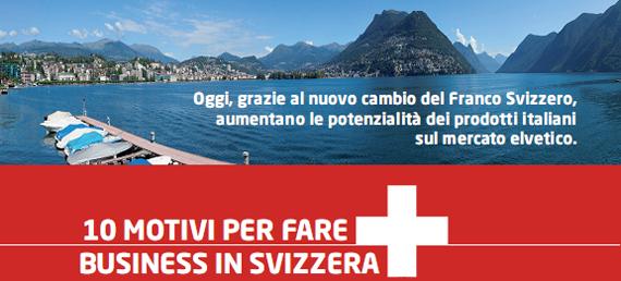 10 buoni motivi per esportare in svizzera
